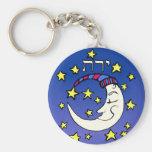 Luna en hebreo llaveros personalizados
