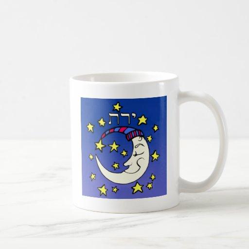 Luna en hebreo taza de café