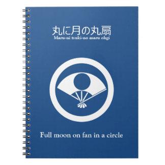 Luna Llena en fan en círculo Notebook