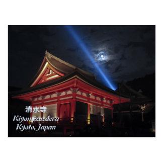 Luna Llena sobre Kiyomizu-Dera Postal