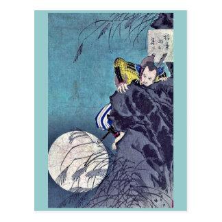 Luna sobre el soporte Inaba por Taiso, Yoshitoshi  Tarjetas Postales