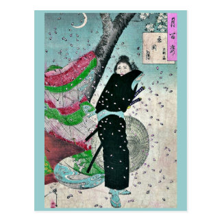 Luna sobre Shinobugaoka por Taiso, Yoshitoshi Ukiy Postales