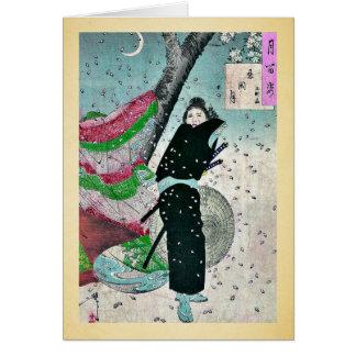 Luna sobre Shinobugaoka por Taiso, Yoshitoshi Ukiy Felicitacion