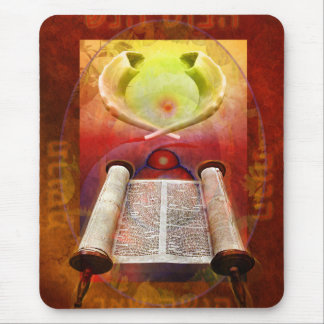 Luna Torah Mouse Pad