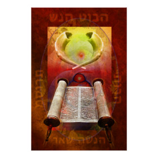 Luna Torah Poster