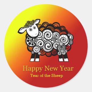 Lunar new year classic round sticker