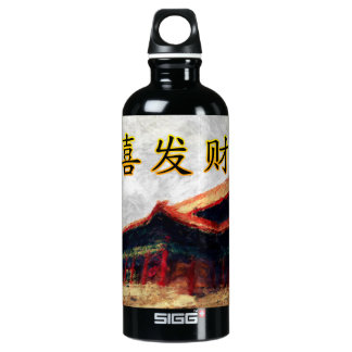 Lunar New Year Greeting Card or Chinese New Year A Aluminum Water Bottle