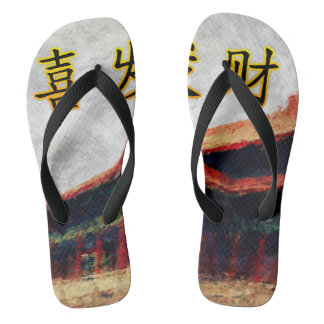 Lunar New Year Greeting Card or Chinese New Year A Flip Flops