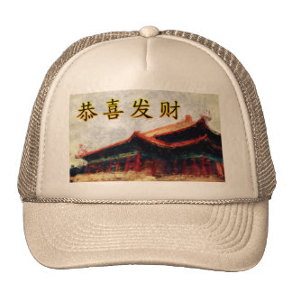 Lunar New Year Greeting Card or Chinese New Year A Trucker Hat
