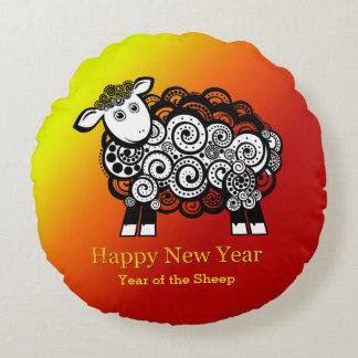 Lunar New Year Round Pillow