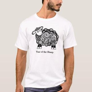Lunar New Year T-Shirt