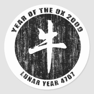 Lunar Year 4707 Gifts Classic Round Sticker