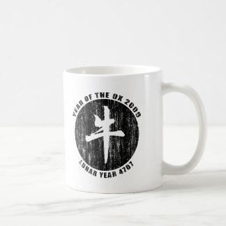 Lunar Year 4707 Gifts Coffee Mug