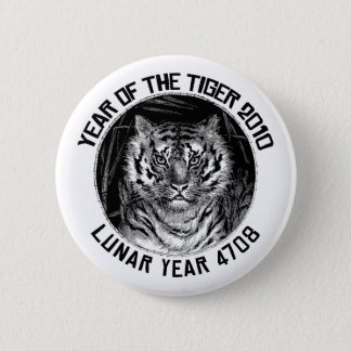 Lunar Year 4708 Year of The Tiger 2010 Button