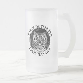 Lunar Year 4708 Year of The Tiger 2010 Frosted Glass Beer Mug