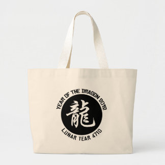 Lunar Year 4710 Chinese New Year 2012 Tote Bags