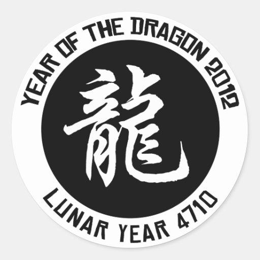 Lunar Year 4710 Chinese New Year 2012 Round Stickers