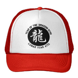 Lunar Year 4710 Chinese New Year 2012 Trucker Hat