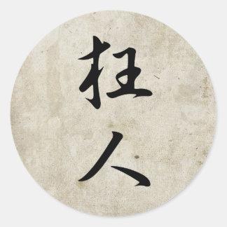 Lunatic - Kyoujin Round Stickers