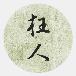 Lunatic - Kyoujin Sticker