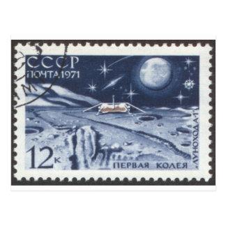 Lunokhod 1 punta de prueba rusa 1970 de la luna tarjeta postal