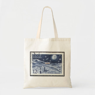 Lunokhod 1 Russian Moon Probe 1970 Canvas Bags