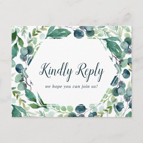 Lush Greenery Song Request RSVP Postcard