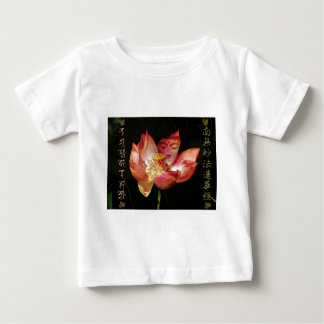 Lutis Flower Infant  Tshirt