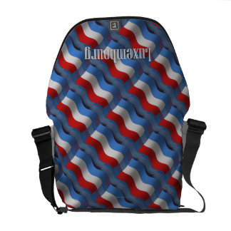Luxembourg Waving Flag Messenger Bag