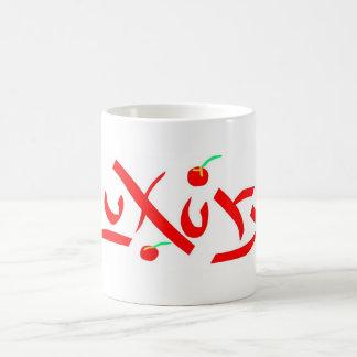 Luxury Mugs