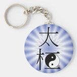 Luz china de Ying Yang de la ji del Tai Llaveros Personalizados