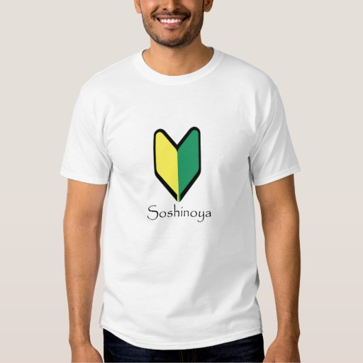 Luz de la camiseta del soshinoya de JDM Playera