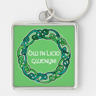 Luz y Knotwork circular verde oscuro Llaveros