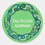 Luz y Knotwork circular verde oscuro Pegatina Redonda