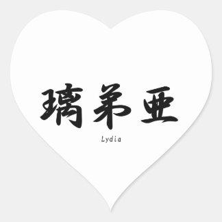Lydia translated into Japanese kanji symbols. Heart Stickers