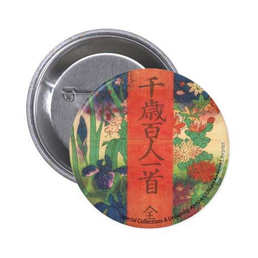 Lyman Collection Pins