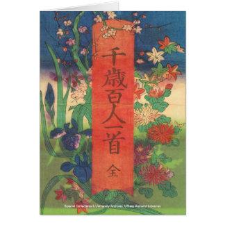 Lyman Collection Card