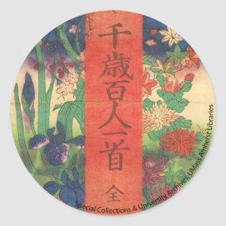 Lyman Collection Classic Round Sticker