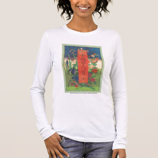 Lyman Collection Long Sleeve T-Shirt