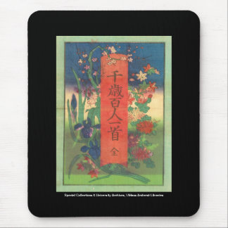Lyman Collection Mouse Pad