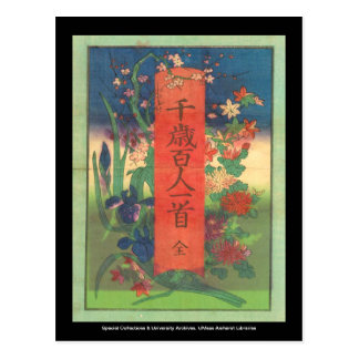 Lyman Collection Postcard