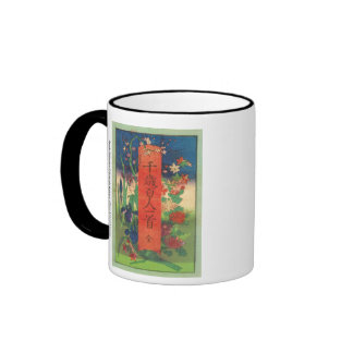Lyman Collection Ringer Coffee Mug