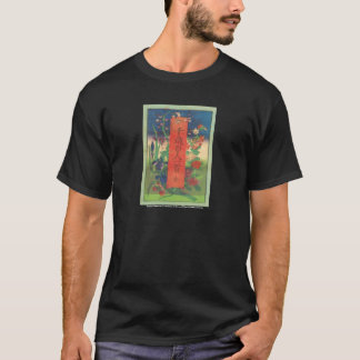 Lyman Collection T-Shirt