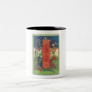 Lyman Collection Two-Tone Coffee Mug