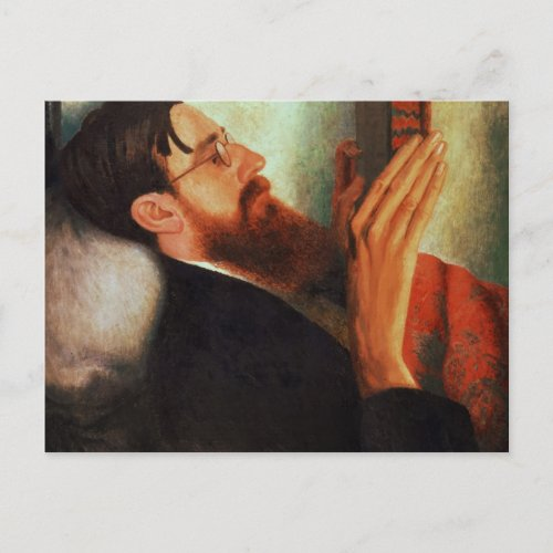 Lytton Strachey  1916 Postcard