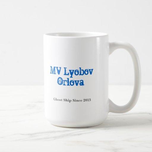 Lyubov Orlova - taza