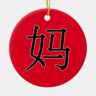 mā - 妈 (mother) ceramic ornament