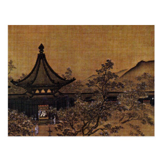 Ma Lin Song Dynasty Chinese Painting Postcard