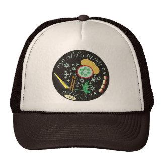 Ma Nishtana Halaila Haze Mikol Haleilot Trucker Hat