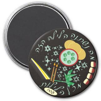 Ma Nishtana Halaila Haze Mikol Haleilot 3 Inch Round Magnet